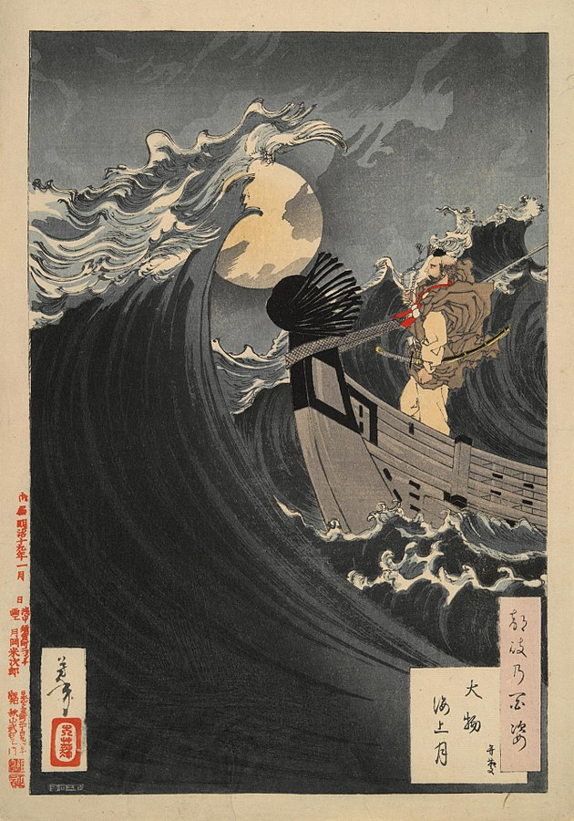 Yoshitoshi's Tsuki hyakushi, One hundred aspects of the moon