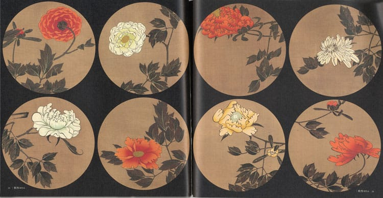 The Jakuchū gafu flower series, ukiyo-e