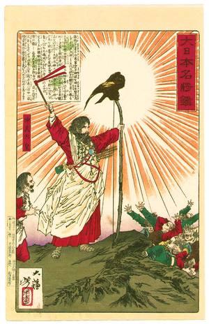Emperor Jimmu - Mirror of Famous Generals (1880) by Tsukioka Yoshitoshi - ukiyo-e