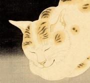 Sleeping Cat (1880s) by Kawanabe Kyosai - ukiyo-e - cropped