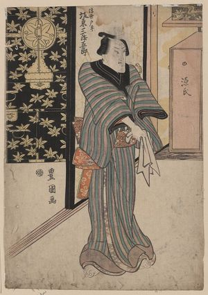 Bando Mitsugoro in the role of Ukiyo Tohei, by Utagawa Toyokuni I , c. 1804, ukiyo-e, yakusha-e