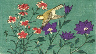 Bird and Autumn Flowers by Utagawa hiroshige III
