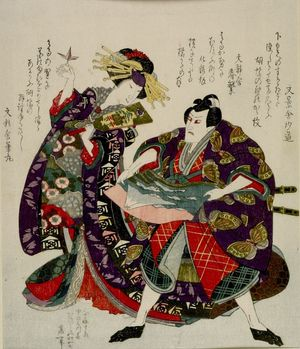 Ichikawa Danjûrô 7th as Soga no Gorô and Iwai Shijaku 1st as Kewaizaka no Shôshô by Katsushika Hokusai, c.1779, ukiyo-e, yakusha-e
