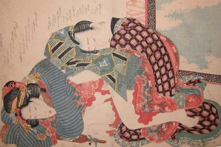 Keisai Eisen, first love of the New year, c. 1840, shunga