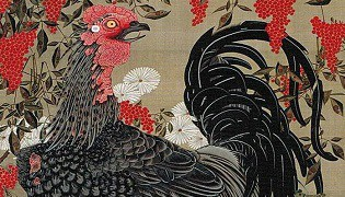 Nandina_and_Rooster_from_the_'Colorful_Realm_of_Living_Beings'_by_Ito_Jakuchu, Ukiyo-e art blog