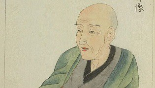Portrait of Hokusai by Keisai Eisen