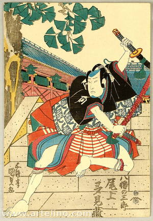 Showing Off on Staircase - Kabuki, by Utagawa Kunisada, c.1830, ukiyo-e, yakusha-e