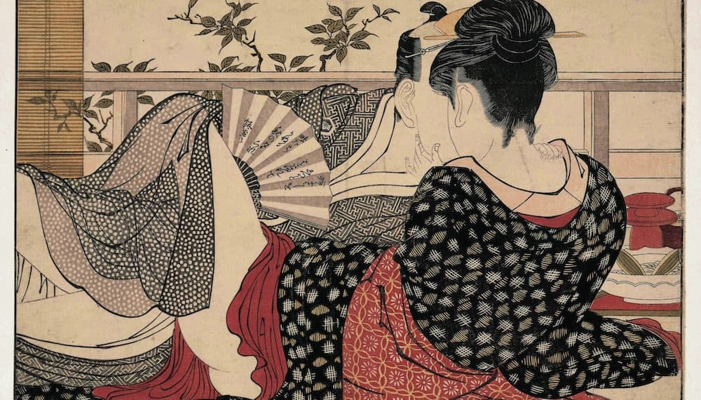 Utamakura 歌まくら , Poem of the Pillow (1788),ukiyo-e. shunga